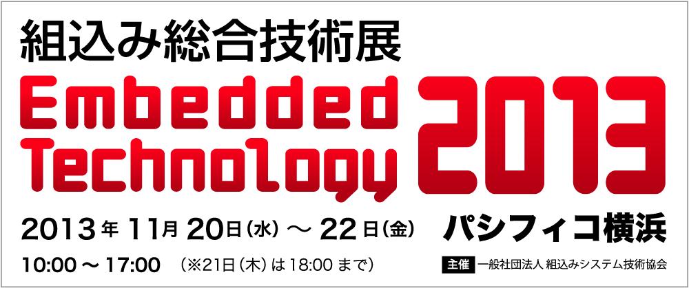 LG_ET2013_red